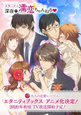 Eternity: Shinya no Nurekoi Channel ♡ cover