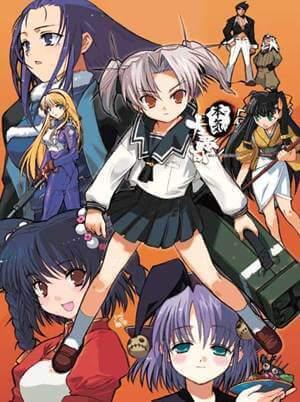 Daiakuji cover