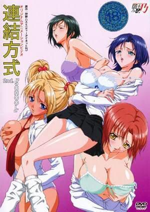 Renketsu Houshiki cover