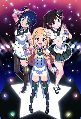 Idol Sister cover