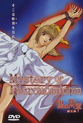 Kuro no Danshou cover