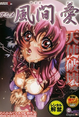 Night Shift Nurses 2 Kazama Mana cover